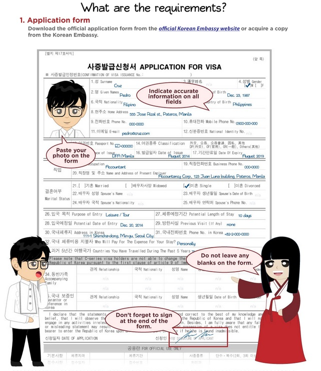 How To Apply For A Korean Visa Life Of Que Love Travel Eat Runlife Of Que Love Travel Eat Run